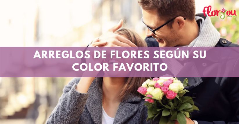 Flores para pedir perdón Tijuana - Florerías en Tijuana, Arreglos Florales Tijuana